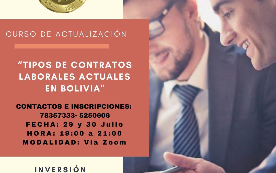 """𝗖𝗨𝗥𝗦𝗢 DE ACTUALIZACIÓN: """"TIPOS DE CONTRATOS LABORALES ACTUALES EN BOLIVIA"""""""